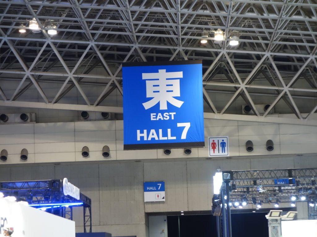 TOKYO AUTO SALON 2017 MSK